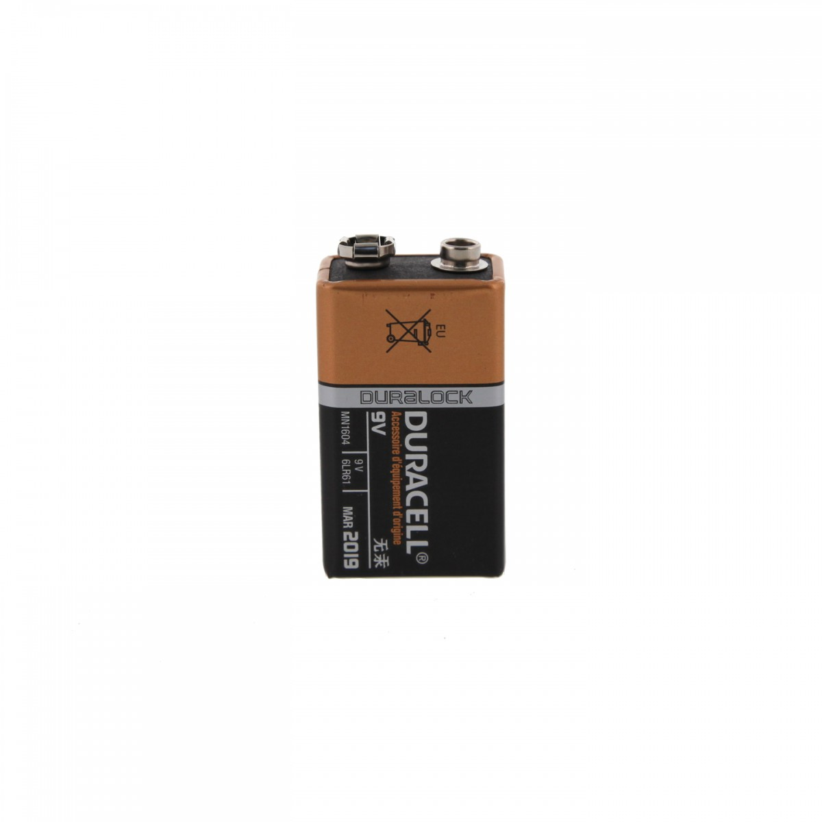 image relating to Duracell Battery Coupons Printable identified as Duracell 9v battery coupon : Ninja cafe nyc coupon codes